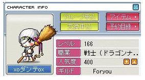 20070325212859.jpg