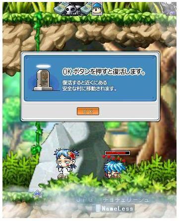20070409004550.jpg