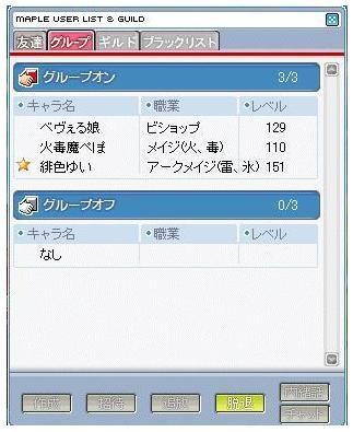 20070520235456.jpg