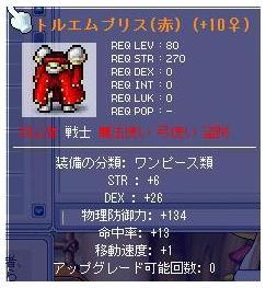 20070521000158.jpg