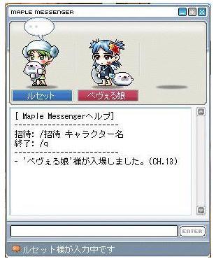 20070523235513.jpg