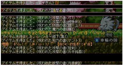 20071105200203.jpg