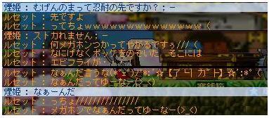 20071111235156.jpg