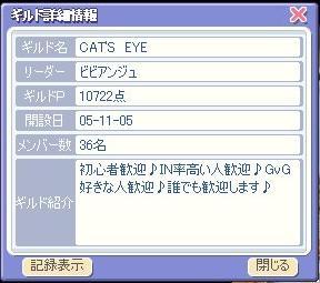20061104040048.jpg