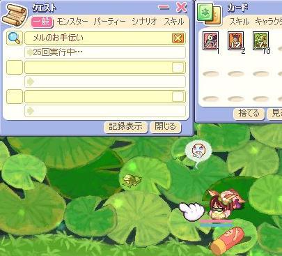 20061216080802.jpg