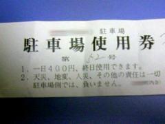 20071104pken.jpg
