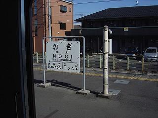 DSC00714.jpg