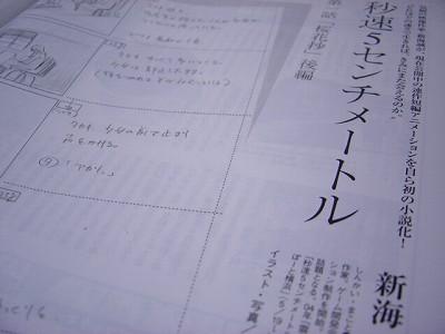 2007-5/8