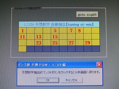 2007_0325TN0011.jpg