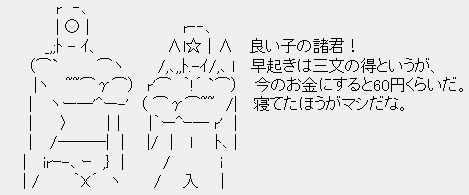 20060223105219.jpg