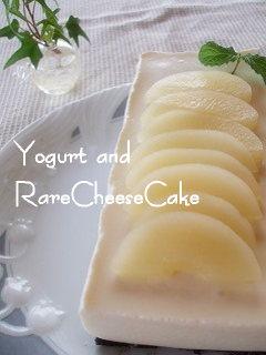070514レアチーズ