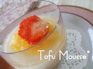 070519豆腐ムース1