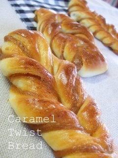 070618キャラメルパン