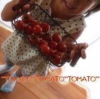 070723トマト
