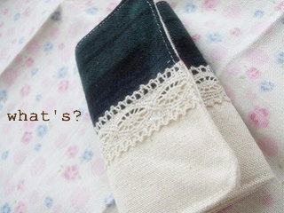 070823whats?