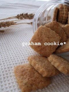 071020クッキー1