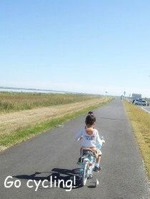 071021サイクリング