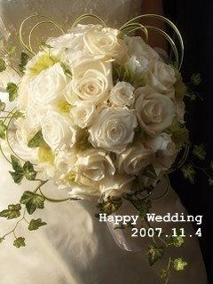 071104wedding
