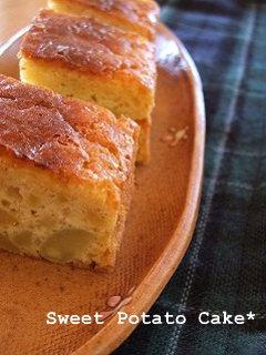 071125いもケーキ