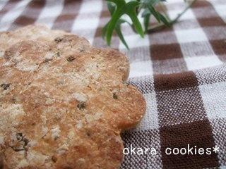 071129おからクッキー