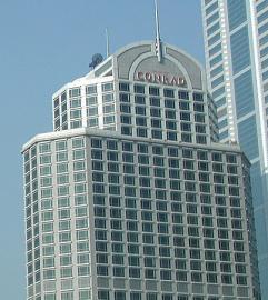 コンラッド ホテル バンコク 概観1