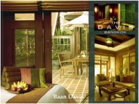 ホテル デイビス バンコク リビング