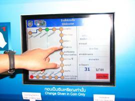 地下鉄 バンコク 交通