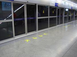 MRT バンコク 地下鉄 プラットフォーム