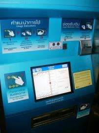地下鉄 バンコク 交通 MRT