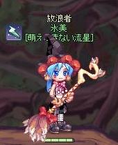 魔女っ子氷美004