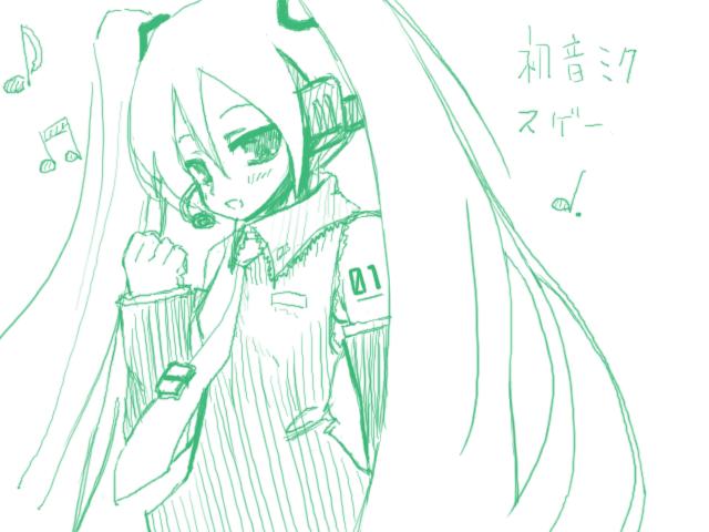 vocaloid.png