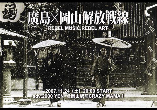 20071110161940.jpg