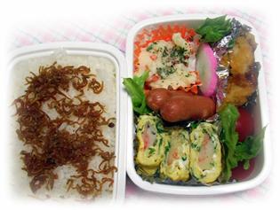 kanikamatamagoyaki.jpg