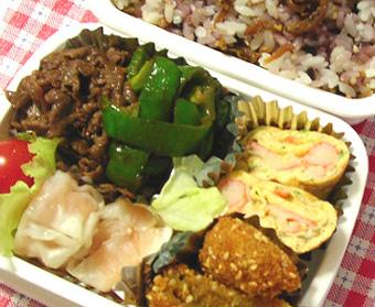 tounyutamagoyaki.jpg