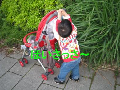 20070510055435.jpg