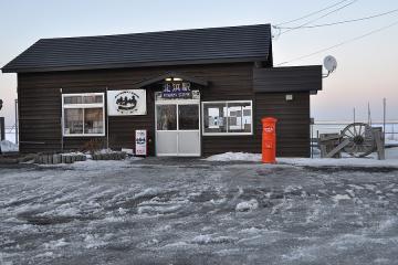 北海道旅行記2011(53)