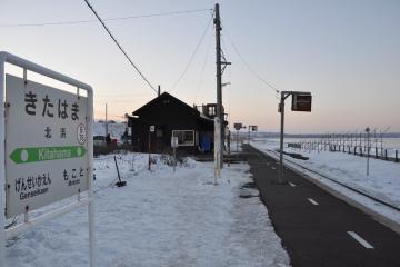 北海道旅行記2011(55)