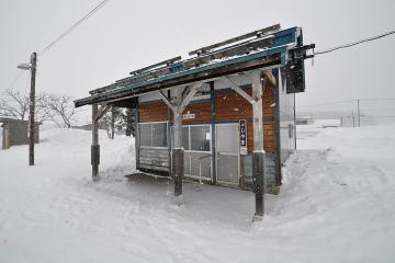 藤山駅(2)