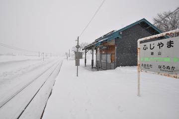 藤山駅(9)