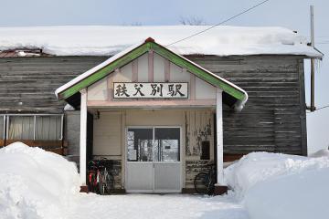秩父別駅(3)