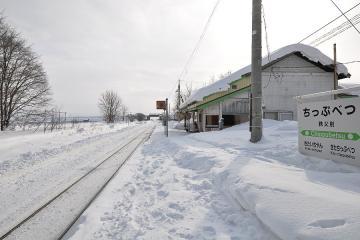 秩父別駅(7)