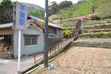 半家駅(2)