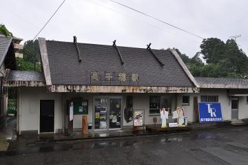 高千穂にて(3)