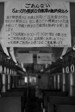 高千穂にて(27)