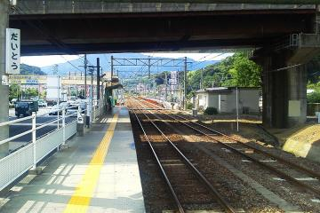 大塔駅(5)