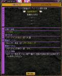 0216Lv上げ&赤目秘密