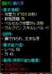 20060211204839.jpg