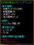 20060211204849.jpg
