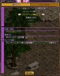 0217Lv上げ&クエスト&秘密