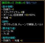 0219Lv上げ&クエ&GV予約